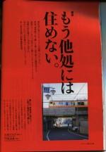 201603-東京人-001
